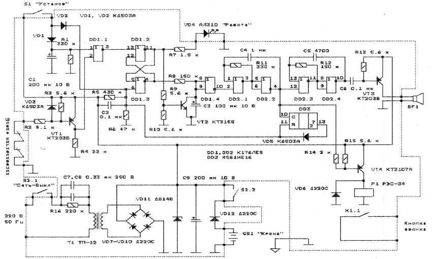Схема устройства: