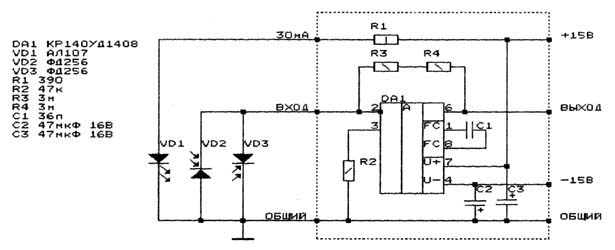 Электрическая принципиальная схема дифференциального фотоэлектронного датчика приведена на рис. 1. Резистор R1 играет...