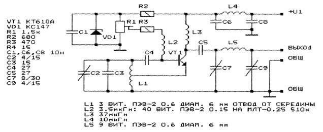 частотой 100 МГц.