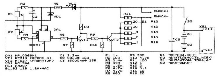 схема генератора приведена