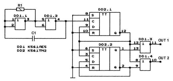 Схема генератора импульсов для подмотки спидометра к561ле5.  Принципиальные электрические lt b gt схемы генераторов...