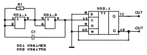 Схема генератора 50 кгц