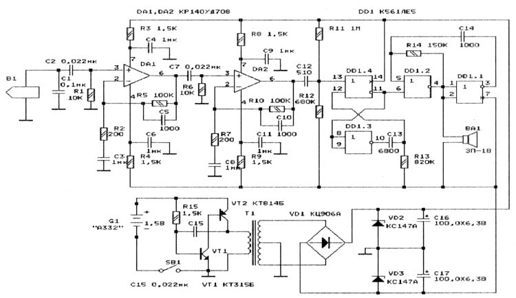 схема детектора магнитных