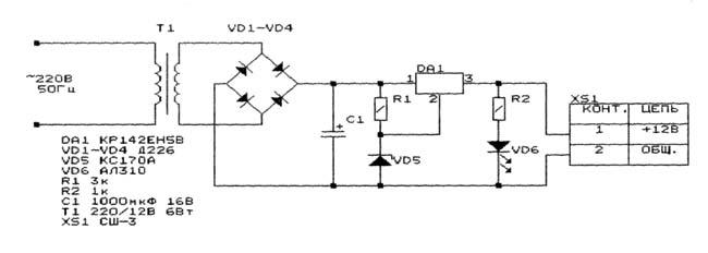 Схема адаптера для подключения PIC-контроллеров PIC12C50x,PIC16F8x и PIC16F87x показана на рис. 5, а внешний...