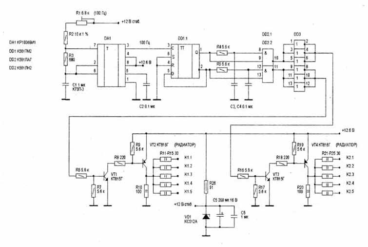 Схема электрическая