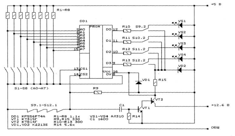 Схема подключения подвального освещения