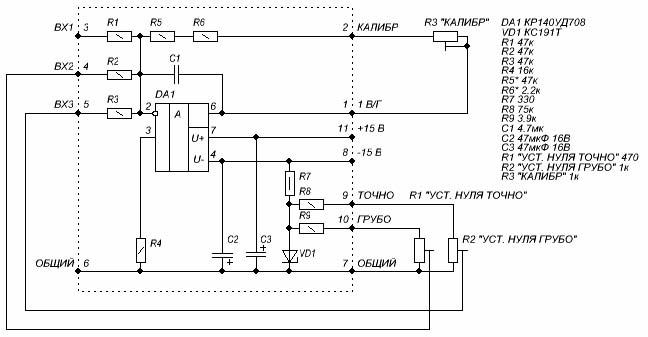 Электрическая схема тестомеса