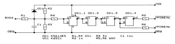 датчик уровня, схема