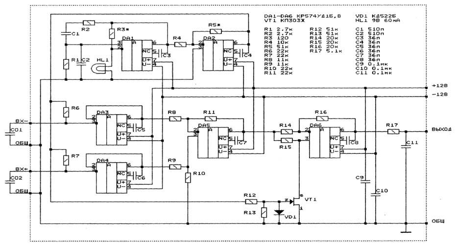 Рис. 6. Электрическая принципиальная схема электронного преобразователя сигнала дифференциального...