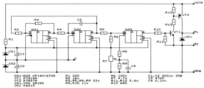 ...тока, в том числе с... Рис. 1. Схема принципиальная регулятора скорости вращения двигателя постоянного тока.