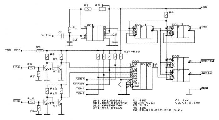 Электрическая схема land rover discovery.  Электрические схемы ксв-метров.