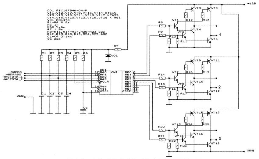 Простейшая схема компрессора